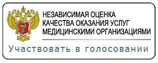 Анкета оценки качества оказания услуг