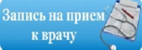 Пермский портал медицинских услуг